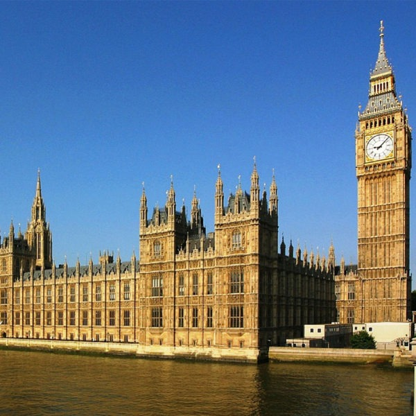 THE PALACE OF WESTMINSTER, LONDON Image